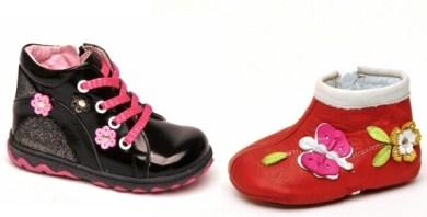 Ayakkabı Dünyası 2012 Çocuk Ayakkabı Modelleri