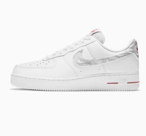 Nike Air Force Erkek